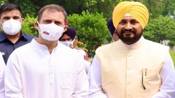 ये भी पढ़ें- 'हम किसानों के पानी और बिजली बिल माफ करेंगे', पंजाब के नए CM चरणजीत सिंह ने किए ये बड़े ऐलान