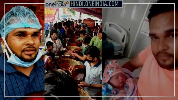अंचल गुप्ता : घर में बेटी जन्मी तो पांच घंटे तक 10 स्टॉल लगाकर 50 हजार लोगों को फ्री में खिलाए गोलगप्पे