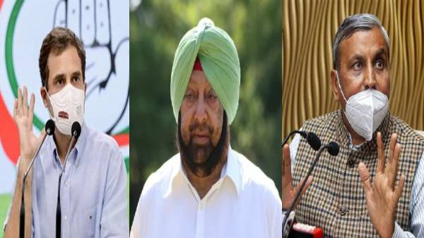 पंजाब में हुए लाठीचार्ज पर हरियाणा में सियासत गरम, BJP नेता ने कसा तंज़ कहा- राहुल का ट्वीटर क्यों है बंद ?