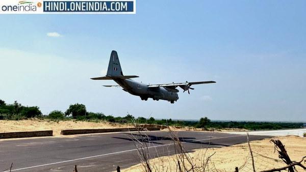 इसे भी पढ़ें-पाक बॉर्डर के पास NH 925 पर उतरे IAF के फाइटर जेट, जानिए बाड़मेर हवाई पट्टी की खासियत