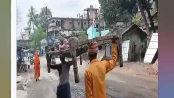 दर्दनाक: मरीज को खाट पर लेकर 12 किमी चलकर अस्पताल पहुंचे घरवाले, देखें वीडियो