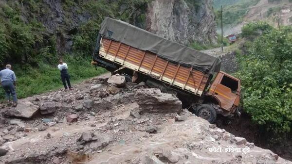 इसे भी पढ़ें- उत्तराखंड में भारी बारिश: ऋषिकेश-बद्रीनाथ नेशनल हाईवे पर टूटा पहाड़, शिलाओं ने तबाह किए वाहन