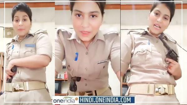 ये भी पढ़ें:- पुलिस की नौकरी जाने के बाद Priyanka Mishra ने कही ये बात, रिवॉल्वर के साथ बनाया था रंगबाजी का Video