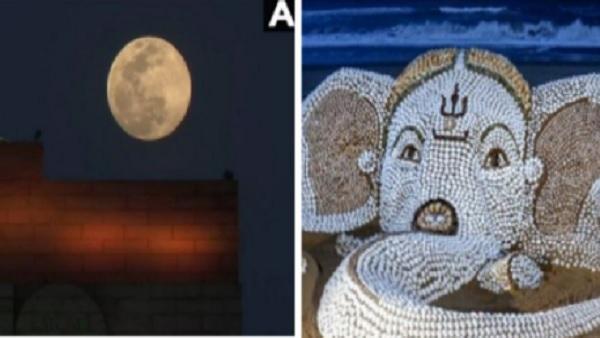 Ganesh Chaturthi 2021: गणेश चतुर्थी पर क्यों नहीं देखा जाता चांद, क्यों कहते है इसे 'कलंक चतुर्थी'?