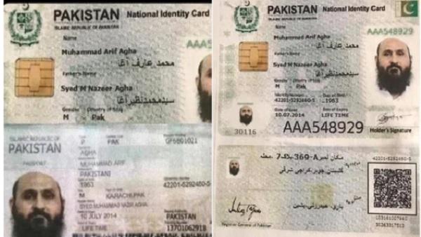 ये भी पढ़ें- मुल्ला बरादर के पासपोर्ट से तालिबान के लिए पाकिस्तान के समर्थन का हुआ खुलासा