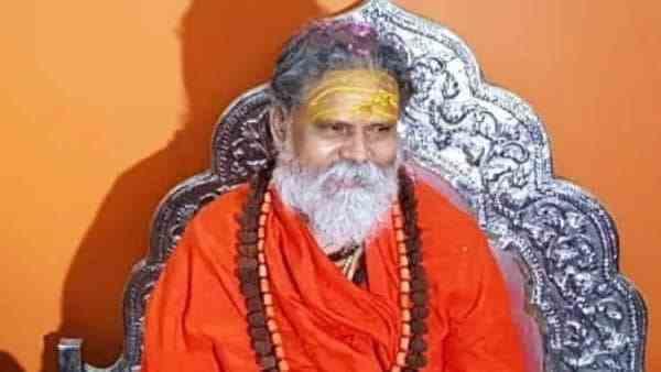 ये भी पढ़ें:- Narendra Giri: हर सरकार में चलता था नरेंद्र गिरी का रसूख, सपा से नजदीकियों के लिए हमेश रहे चर्चाओं में