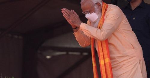 अलीगढ़ः महाराजा महेंद्र प्रताप सिंह विश्वविद्यालय के शिलान्यास कार्यक्रम में पहुंचे PM मोदी