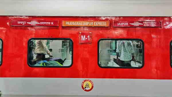 ये भी पढ़ें:- रेलवे ने दी डबल सौगात: प्रयागराज-जयपुर एक्सप्रेस में जुड़ा हाईटेक कोच, सस्ते किराए में मिलेगा लग्जरी सफर