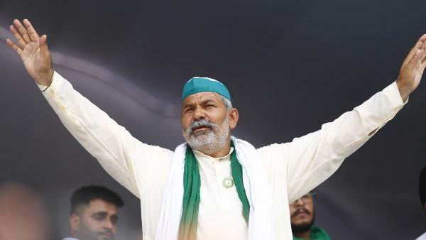 इसे भी पढ़ें- 'मियां खलीफा के आने की उड़ाई थी अफवाह, तभी आ गई थोड़ी भीड़', राकेश टिकैत के ट्वीट पर BJP का तंज