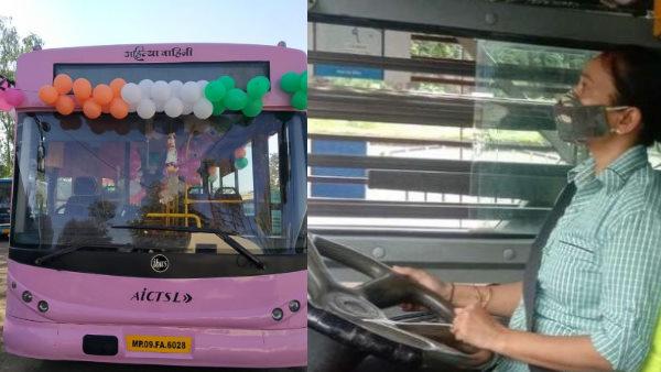 मिलिए MP की पहली AICTSL महिला ड्राइवर रितु से, BRTS कॉरिडोर में दौड़ाई पिंक बस, देखें VIDEO