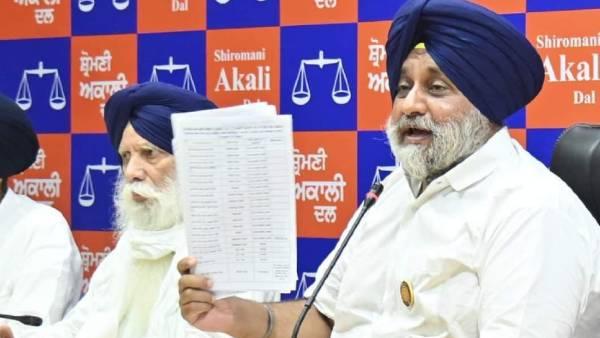 पंजाब: SAD ने AAP और कांग्रेस पर लगाए गंभीर आरोप, मोगा हिंसा के पीछे AAP और कांग्रेस का हाथ
