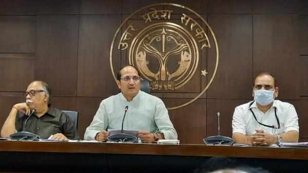 यह भी पढ़ें- योगी सरकार ने 4 साल में गन्ना किसानों को किया 1,42,311 करोड़ रुपए का भुगतान: सुरेश राणा