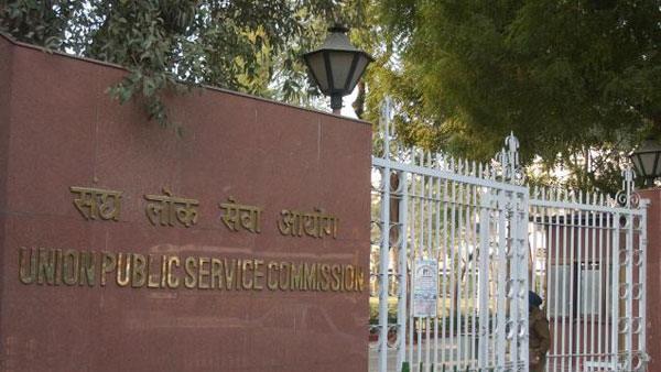 UPSC CSE 2020 का रिजल्ट जारी, IIT पासआउट शुभम कुमार ने हासिल की पहली रैंक