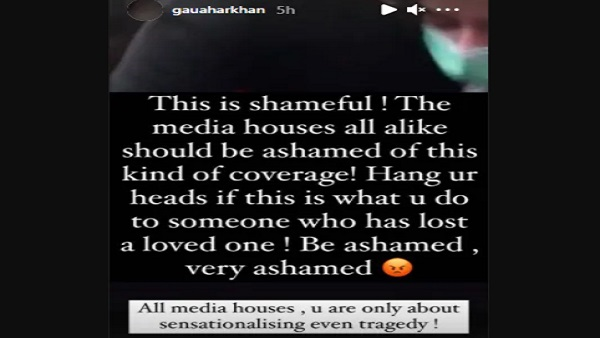 Gauahar Khan said- 'Bend your head in shame, he has lost someone...'