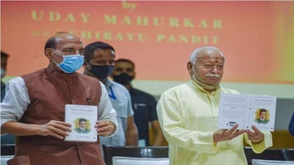 हिंदुत्व सावरकर या विवेकानंद का नहीं, हिंदुत्व एक है और अंत तक वही रहेगा- RSS प्रमुख मोहन भागवत