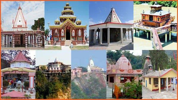 ये भी पढ़ें-नवरात्रि में कीजिए उत्तराखंड के 9 शक्तिपीठ और सिद्धपीठ मंदिरों के दर्शन और जानिए मान्यता