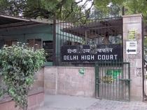 Binnys Defamation Plea Aap 4 Mlas Told To Pay Rs 50000