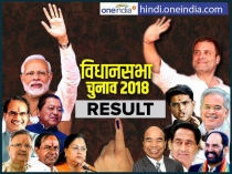 Assembly Election Results 2018 Shocking Facts From Elections