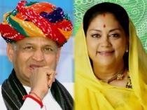 Cm Ashok Gehlot Says Former Cm Vasundhara Raje Is Dangerous Lady