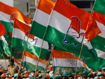 Karnataka Municipal Council Election Results Out Of 1221 Seats Congress Win 509