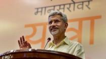 Rajya Sabha By Election External Affairs Minister S Jaishankar To File Nomination Today