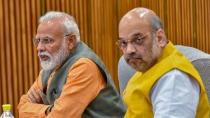 Three Big Bjp Leader Names Not In Bjp Parliamentary Executive Committee
