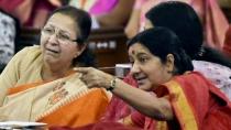 Sushma Swaraj Sumitra Mahajan Set To Retire From Active Parliamentary Politics Applies Ex Mp Card