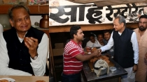 Cm Ashok Gehlot Agian Reached At Sahu Restaurant Jaipur