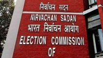Election Commission Likely To Announce The Assembly Election Date For Maharashtra Haryana
