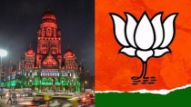 Not Because Of Numbers Bjp Did Not Field Candidate In Bmc Election Because It Still Have Some Hope