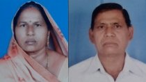Meet Sarpanch Couple Mohan Lal Maida And Sharada Maida In Goliyawara Ghatol Banswara