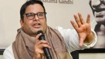 Prashant Kishor Rejects Third Front Can Challenge Bjp In 2024