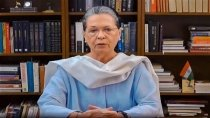 Sonia Gandhi Formed A Three Member Committee To Find A Solution To The Discord In The Punjab Congres
