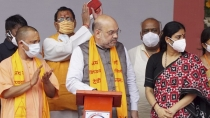 Amit Shah Praised Yogi Government On State S Law And Order