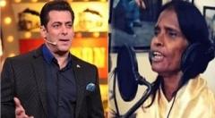 रानू मंडल को 55 लाख का घर गिफ्ट करने पर आखिरकार सलमान खान ने तोड़ी चुप्पी, दिया ये बयान
