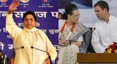 BSP के सभी 6 विधायकों के टूटकर कांग्रेस में जाने पर क्या बोलीं मायावती