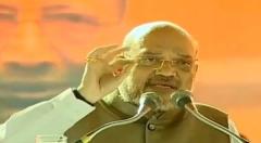 Haryana Assembly Election 2019: अमित शाह बोले, कांग्रेस की सरकार तीन 'डी' के सिद्धांत पर चलती है