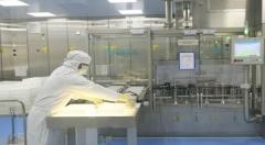 कोविड-19 वैक्सीन: प्रत्येक शीशी में होगीं 10 खुराक, खुलने के 4 घंटे के अंदर करनी होगी इस्तेमाल