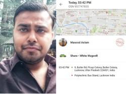 मुस्लिम ड्राइवर होने की वजह से कैंसल की...