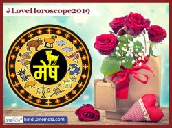 Love Horoscope 2018 In Hindi, प्यार का राशिफल