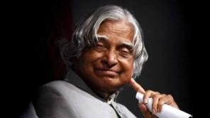 विजन 2020: कलाम का देश के प्रति योगदान
