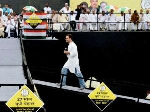 अखिलेश को 'लड़का' मत समझिये राहुल गांधी जी, युवाओं के 'सुल्तान' हैं वो