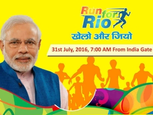 'रन फॉर रियो' के साथ देश मनायेगा ओलंपिक मूड का उत्सव