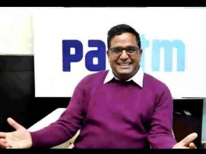 पेटीएम का बैंक आज से होगा शुरू, 25000 रुपए जमा करने पर 200 रुपए का कैशबेक