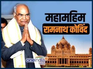 बंपर वोटों से जीते रामनाथ कोविंद, बनेंगे देश के 14वें राष्ट्रपति