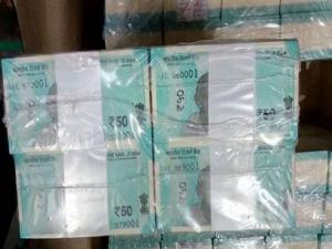सामने आया 50 रुपए के नए नोट का फर्स्ट लुक, जानें इसकी खासियत