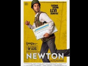 Oscars Award: ऑस्कर के लिए जाएगी राजकुमार राव की फिल्म 'न्यूटन'