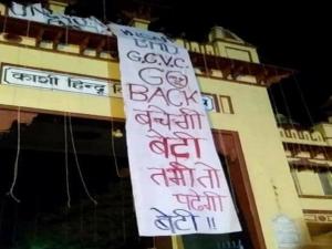 नहीं थम रहा छात्राओं का आक्रोश, BHU ने कहा- आंदोलन राजनीति से प्रेरित