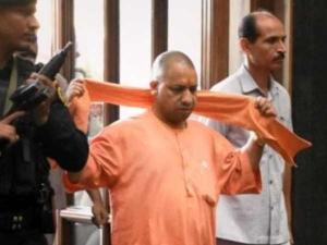योगी के इस मास्टर प्लान से खत्म होगा यूपी में भ्रष्टाचार, 1 अक्टूबर से होगा लागू