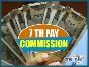 7th Pay Commission: 8 लाख टीचर्स के लिए आई बड़ी खुशखबरी, जानिए अब कितना मिलेगा न्यूनतम वेतन